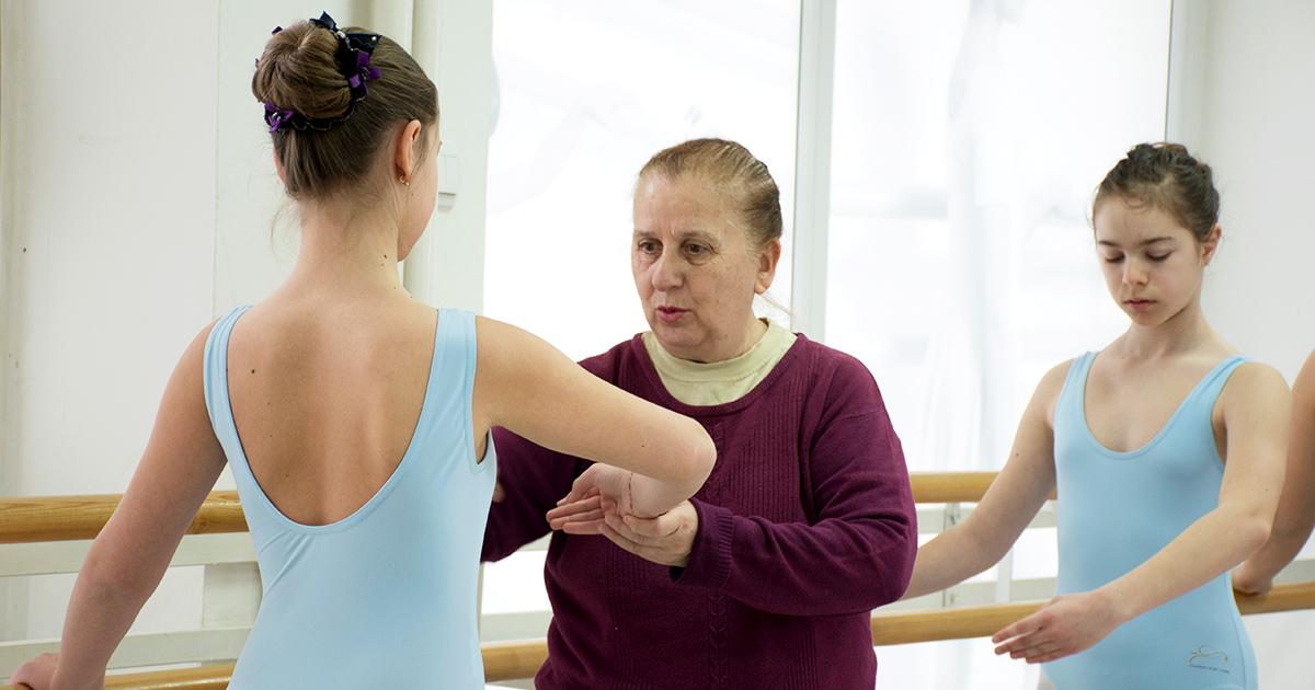 Методика на класичен балет_home page